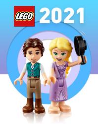 Новинки LEGO 2021