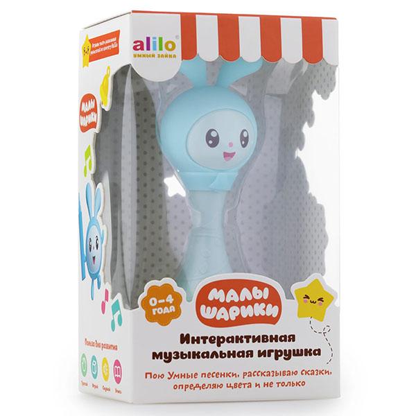 Alilo 62188 Интерактивная музыкальная игрушка Малышарик Крошик R1