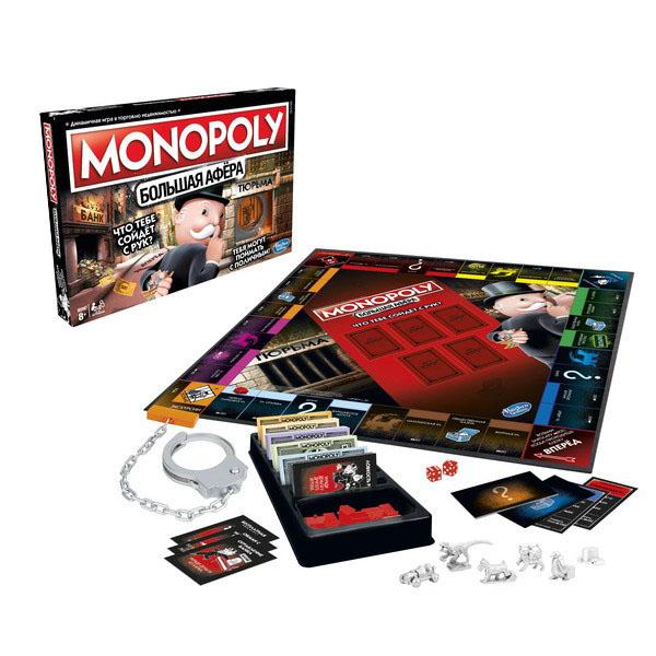 Hasbro Monopoly E1871 Игра Монополия Большая афёра hasbro hasbro наборы трансформаторы карты
