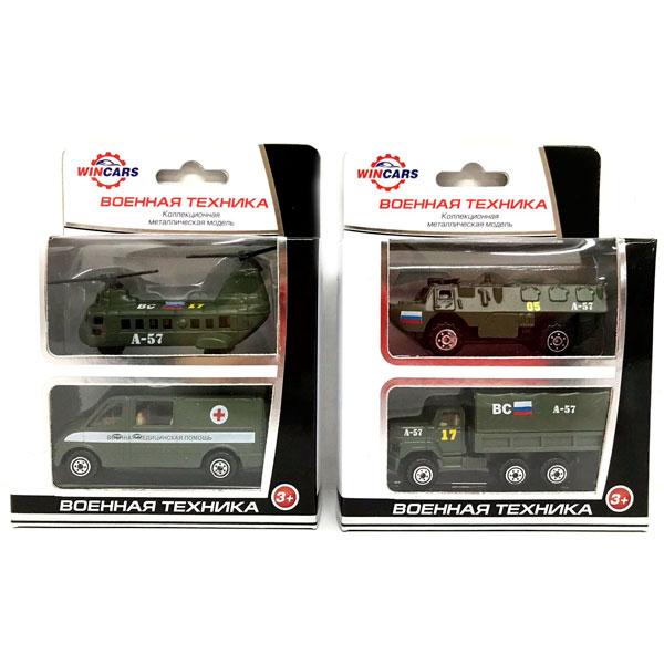 Wincars 86048-PT602-2B Набор металлических машин: военная техника (в ассортименте) танки и военная техника wincars набор машинок wincars автоперевозчик военная техника 1 70 в асс