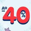 Скидки до 40% на Chicco toys
