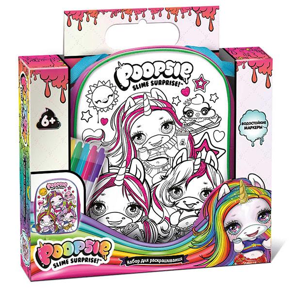 POOPSIE SLIME SURPRISE! PC0001 Рюкзак для раскрашивания Slime surprise набор для девочки тигренок с браслетом и подвеской crystal surprise