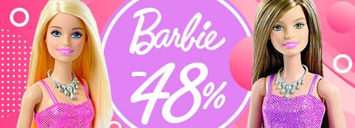 Скидки до 48% на Barbie