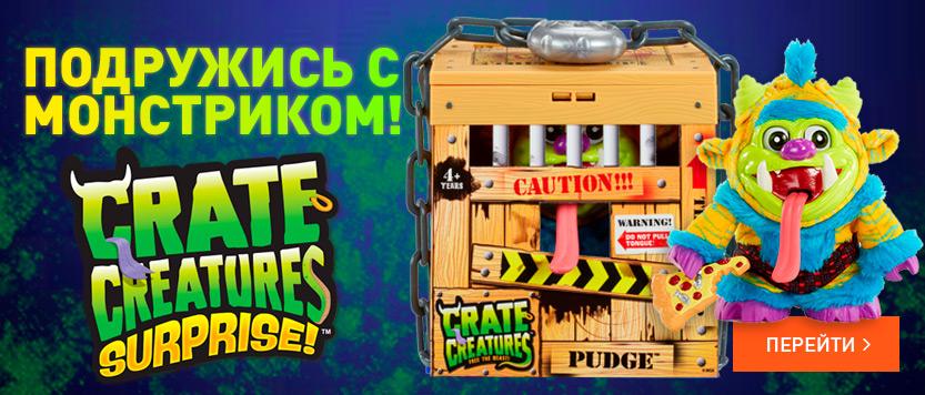 4cd360b8fa40 Интернет магазин игрушек Toy.ru – купить детские игрушки по низким ...