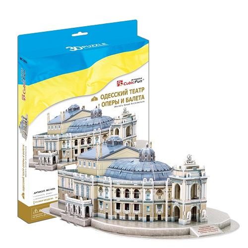 Cubic Fun MC185h Кубик фан Одесский театр оперы и балета (Украина) jd коллекция зеленый a6