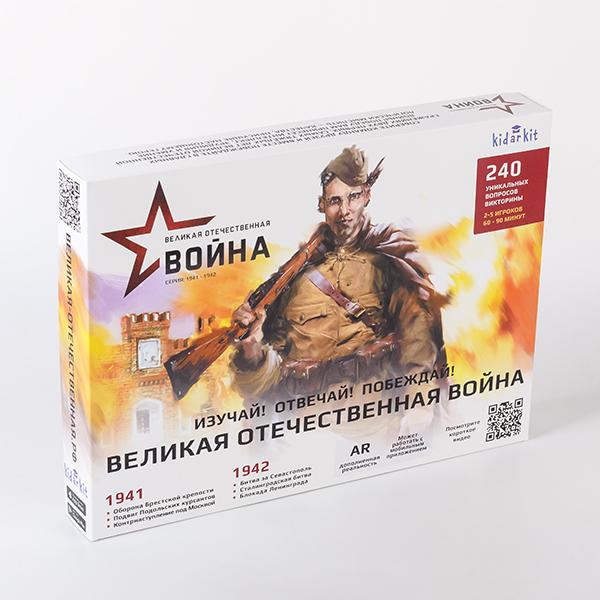 """KidArKit 01N003 Набор """"Великая Отечественная война"""" серия 1941 - 1942"""