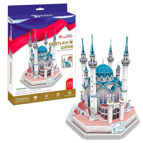Cubic Fun MC201h Кубик фан Мечеть Кул Шариф (Россия) cn 14 кружка казань мечеть кул шариф 450 мл carmani