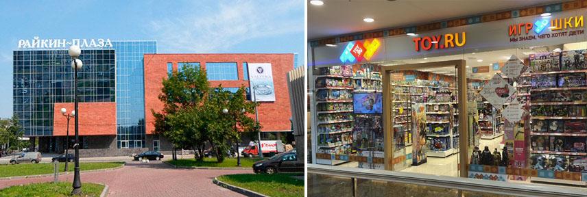 36c24bfd5d71 Магазин игрушек TOY.RU, Москва, метро Марьина Роща, ул ...