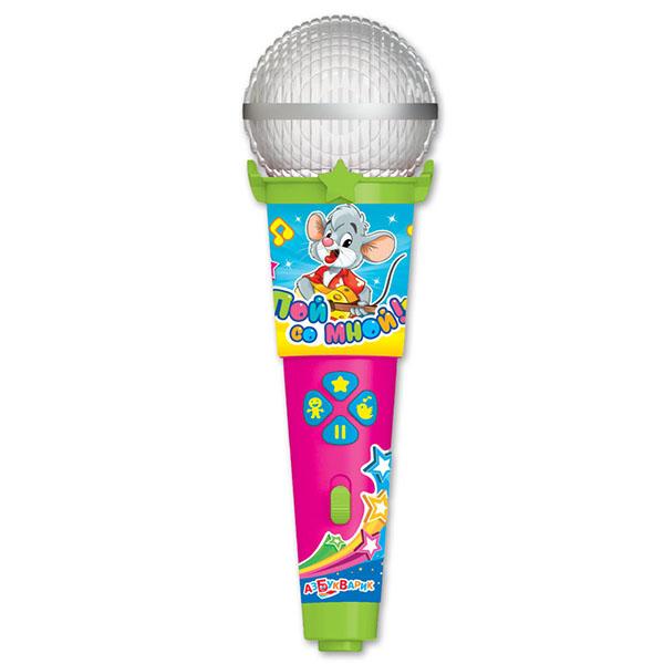 """Азбукварик 1975 Микрофон пой со мной! """"Любимые песенки малышей"""""""