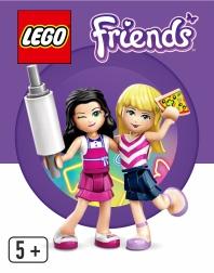 Friends 2020