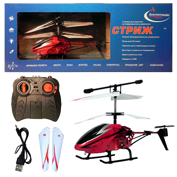 Властелин Небес BH3360red Вертолет Стриж на ИК/упр., встроенный гироскоп, 3 канала упр.,красный властелин небес радиоуправляемый вертолет dragonfly