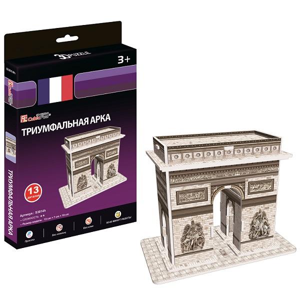 Cubic Fun S3014 Кубик фан Триумфальная арка (Франция) (мини серия) cubic fun c045h кубик фан триумфальная арка париж