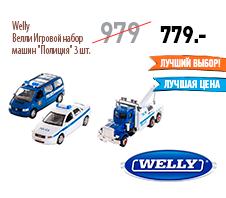 """Велли Игровой набор машин """"Полиция"""""""