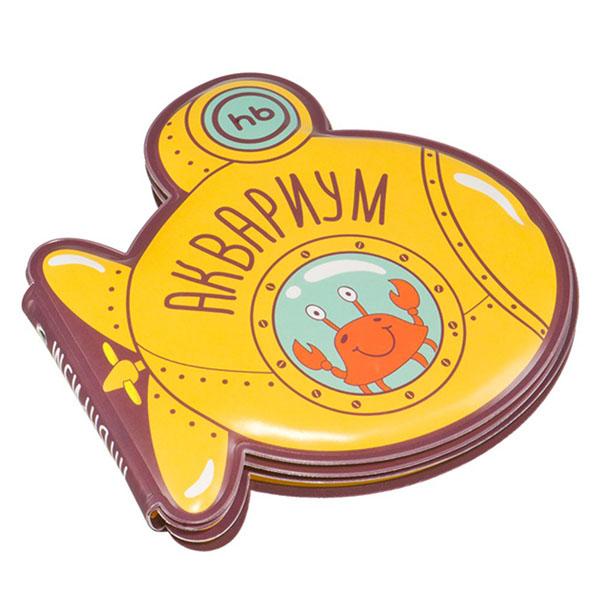 """Happy Baby 32021 Книжка-игрушка для ванной """"AQUARIUM"""" disney baby поиграем вместе книжка игрушка"""
