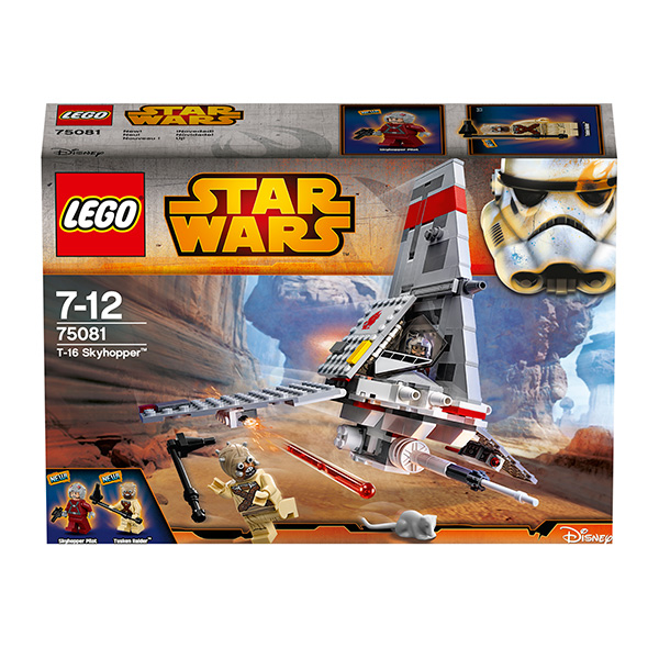 Lego Star Wars 75081 Конструктор Лего Звездные Войны Скайхоппер Т-16