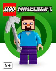 LEGO Minecraft 2021