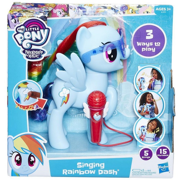Hasbro My Little Pony E1975 Май Литл Пони Поющая радуга