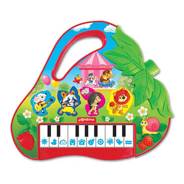 Азбукварик 1992 Пианино Клубничка азбукварик игрушка азбукварик пианино с огоньками крошка енот