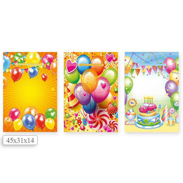 Пакет подарочный бумажный S1510 С днем рождения, 3 вида (45x31x14 см) (в ассортименте)