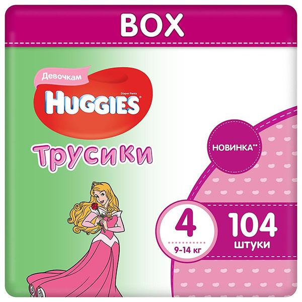 Huggies 9402652 Хаггис Трусики-подгузники для девочек (размер 4, 9-14кг), 104 шт