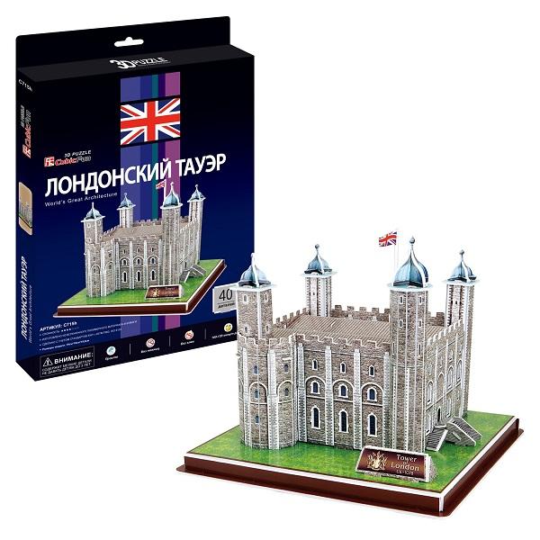 Cubic Fun C715h Кубик фан Лондонский Тауэр (Великобритания) cubic fun mc117h кубик фан собор святого павла великобритания
