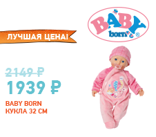Baby born 822-524  my little BABY born Кукла 32 см