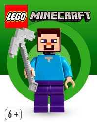Minecraft 2020