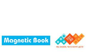 Скидка 20% на Magnetic Book