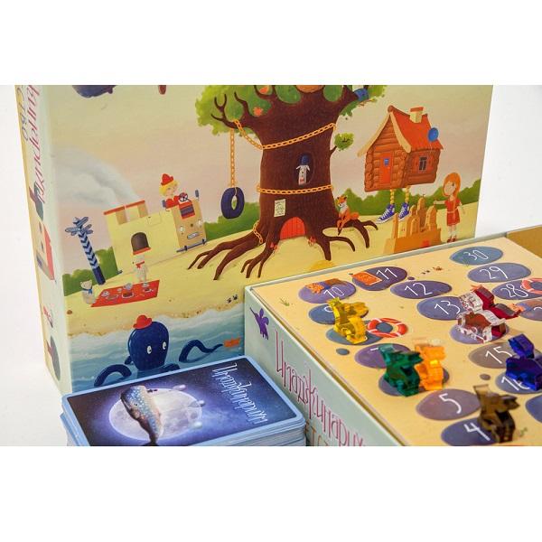 Cosmodrome Games 12674 Имаджинариум Детство