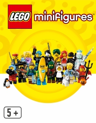 Minifigures 2018