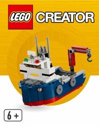 LEGO Creator 2021