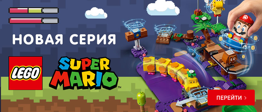 Новинки LEGO Super Mario