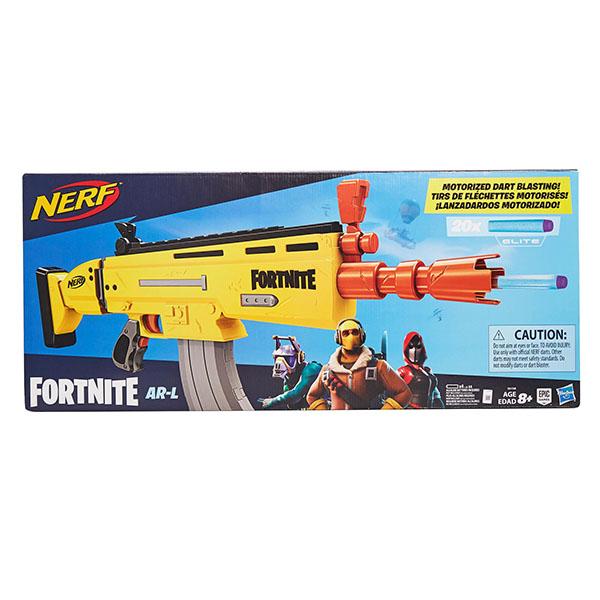 Hasbro Nerf E6158 Нерф Бластер Фортнайт Скар