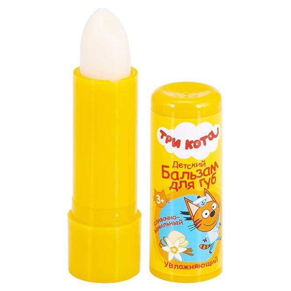 Три Кота Gk-113/2 Детский бальзам для губ Сливочно-ванильный с экстрактом ромашки бальзам для губ bioaqua с экстрактом ромашки 2 7 г