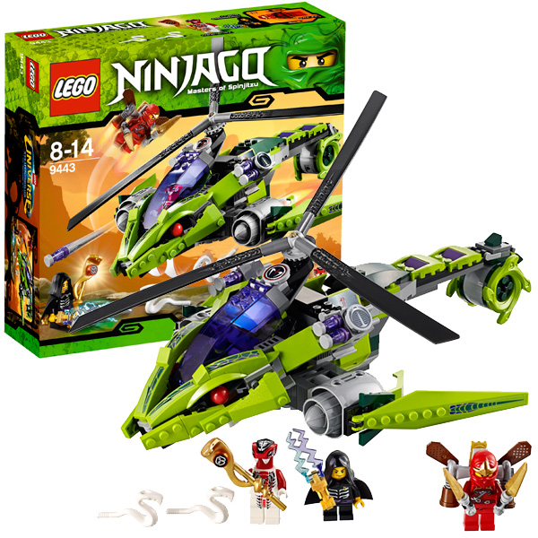 Lego Ninjago 9443 Конструктор Лего Ниндзяго Змеиный вертолёт