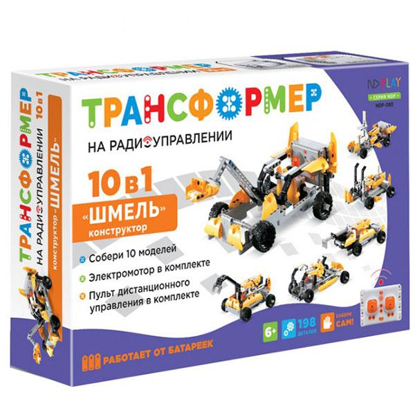 """Радиоуправляемый конструктор-трансформер 284386 """"Шмель"""" 10 в 1"""