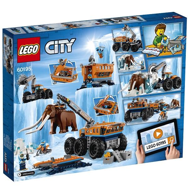 Lego City 60195 Конструктор Лего Город Арктическая экспедиция Передвижная арктическая база