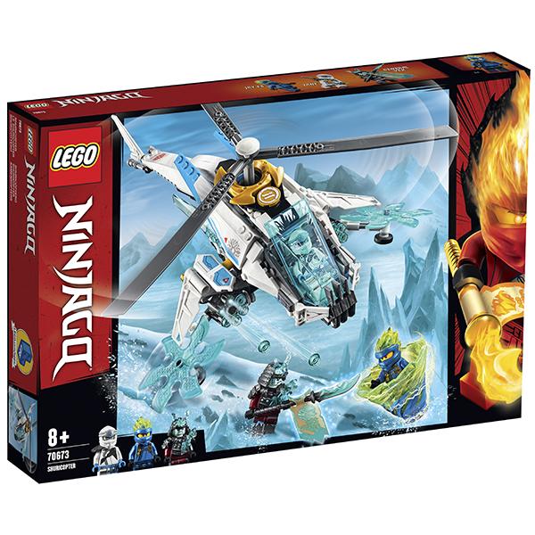 LEGO Ninjago 70673 Конструктор ЛЕГО Ниндзяго Шурилёт