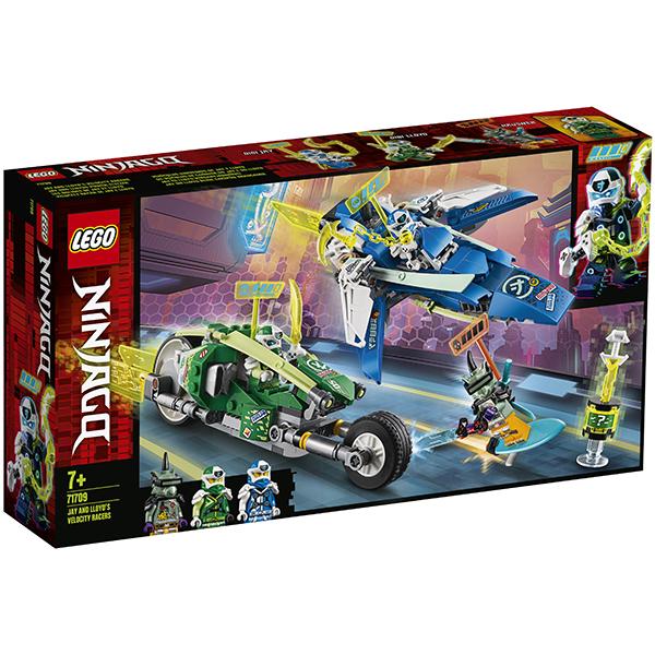 LEGO Ninjago 71709 Конструктор ЛЕГО Ниндзяго Скоростные машины Джея и Ллойда