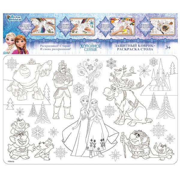 Десятое Королевство TD03796 Коврик-раскраска защитный для стола Холодное сердце