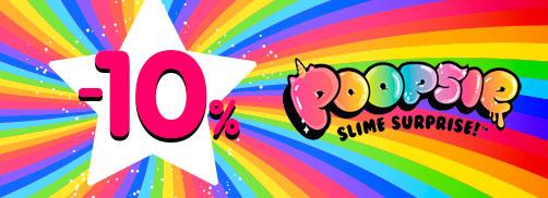 Скидка до 10% на Poopsie