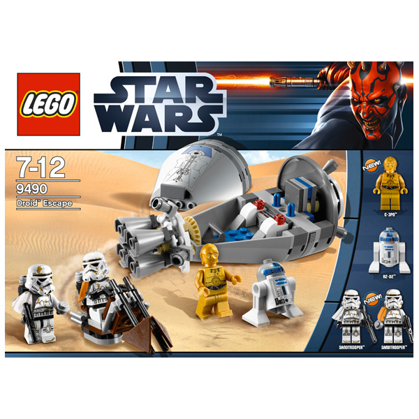 Lego Star Wars 9490 Конструктор Лего Звездные войны Побег дроидов