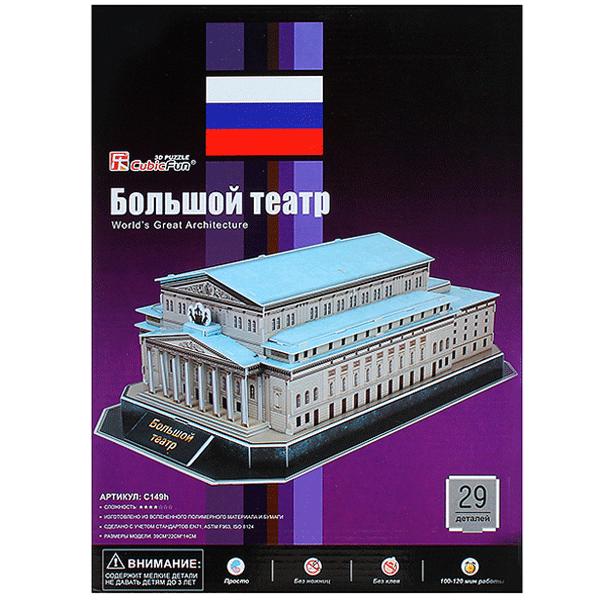Cubic Fun C149h Кубик фан Большой Театр (Россия)