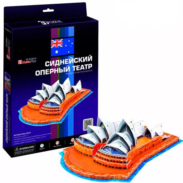 Cubic Fun C067h Кубик фан Сиднейский Оперный Театр (Сидней) билеты в оперный театр пермь