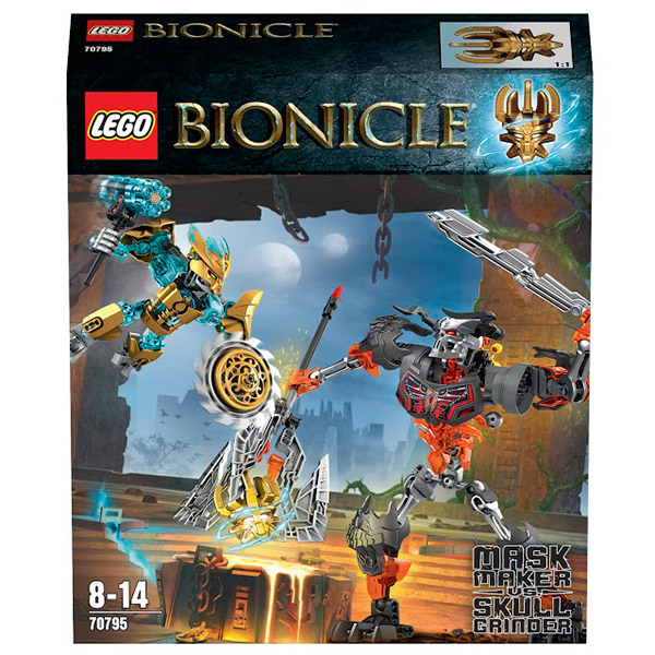 Лего бионикл создатель масок экиму купить