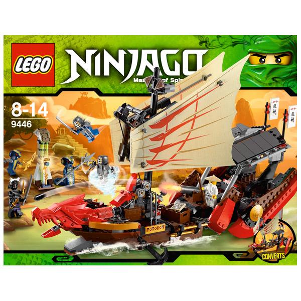 Lego Ninjago 9446 Конструктор Лего Ниндзяго Летучий корабль