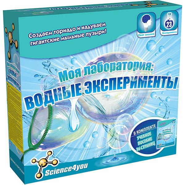 """Science4you 606654 Набор опытов """"Моя лаборатория: водные эксперименты"""""""