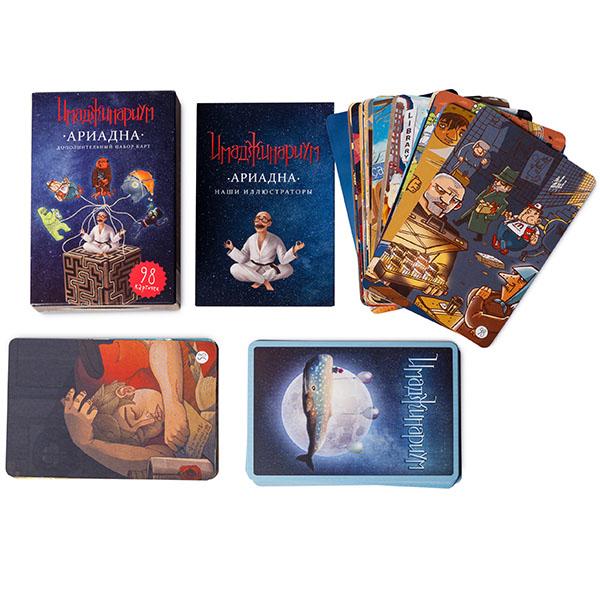 Cosmodrome Games 11776 Набор доп. карточек Ариадна цена