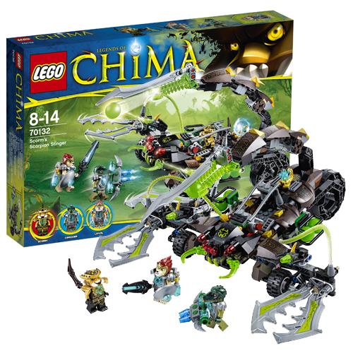 Lego Legends of Chima 70132_1 Конструктор Лего Легенды Чимы Жалящая машина скорпиона Скорма