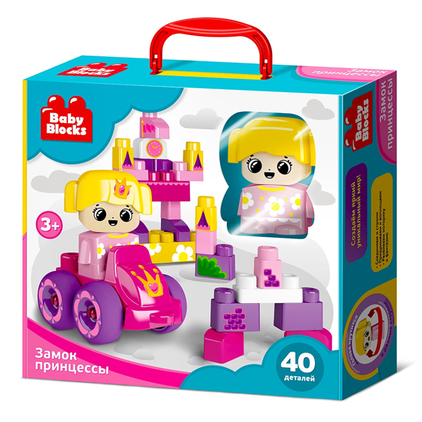 Фото - Десятое королевство TD03906 Конструктор пластиковый Baby Blocks Замок принцессы 40 деталей десятое королевство td03912 конструктор пластиковый baby blocks сафари 20 деталей
